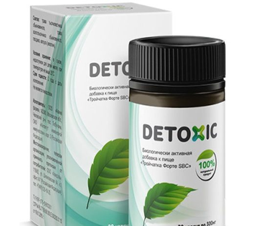 Detoxic Latest information 2018, price, reviews, effect - forum, capsule, dosage, ingredients - where to buy? Philippines - original