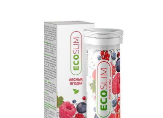 Eco Slim Completed Guide 2018 price, review, effects - forum, ingredients - where to buy? Philippines - original